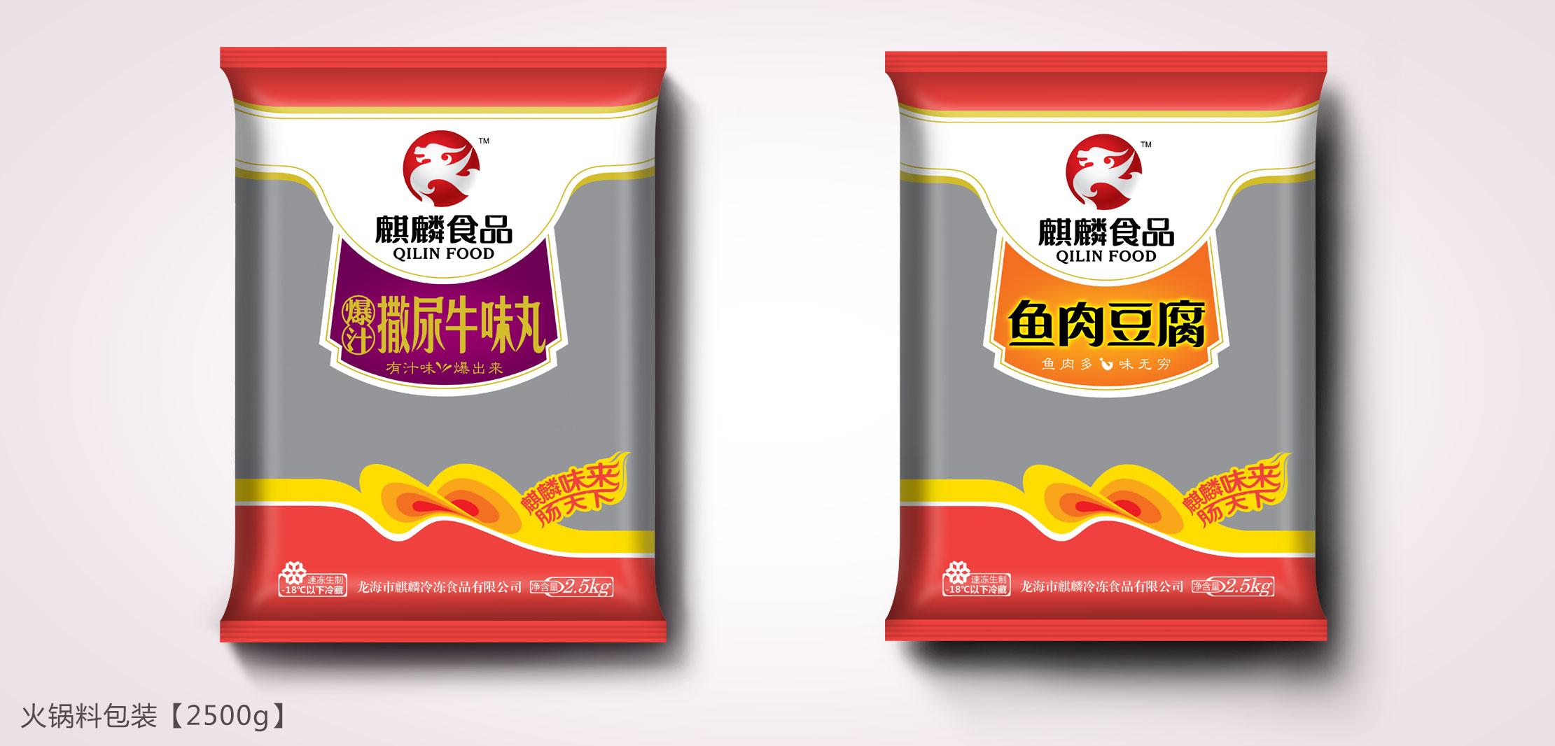 baozhuang-3
