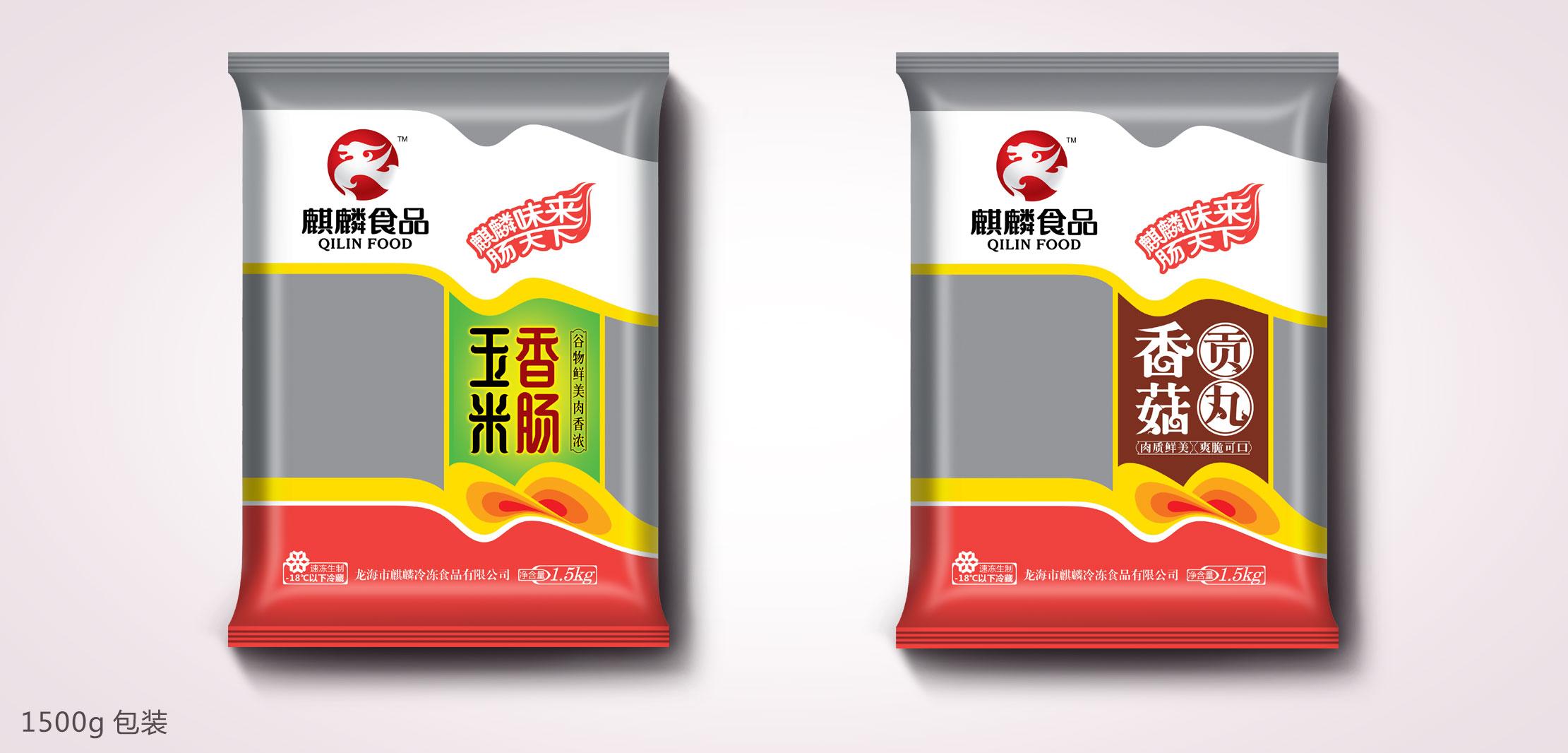 baozhuang-4
